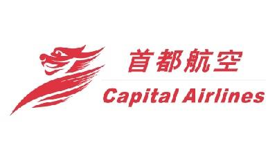Beijing Capital Airlines Co., Ltd.